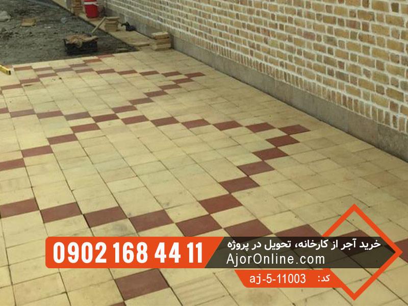 نمای آجر شیل کف فرش