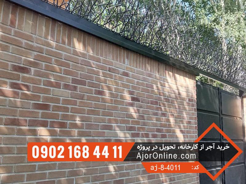 نمای دیوار با آجر نما قزاقی ابلق