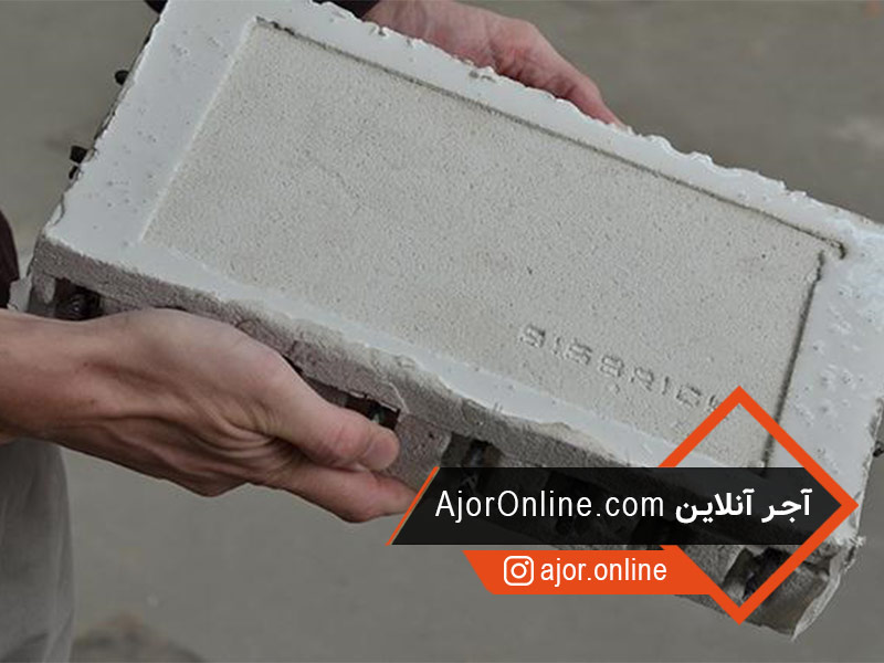 ساخت آجر ضد زلزله در ایران