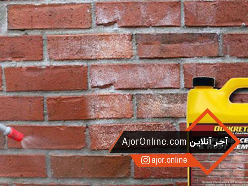 رفع شوره آجر ساختمان با اسید