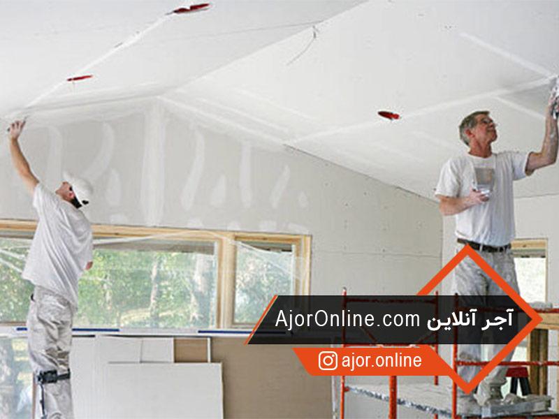 گچ کاری مدرن سقف