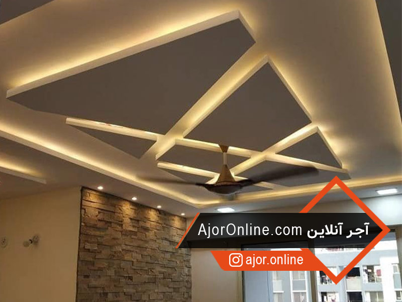 انواع طرح سقف کاذب کناف