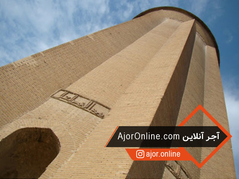 عکس بلند ترین برج آجری جهان