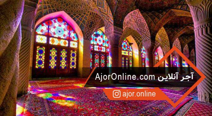 6 راز محبوبیت معماری مسجد نصیرالملک شیراز 🕌